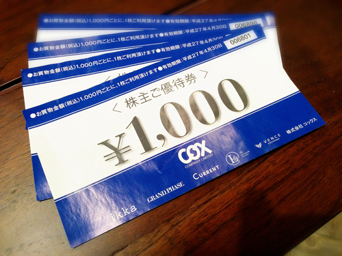 cox01.jpg