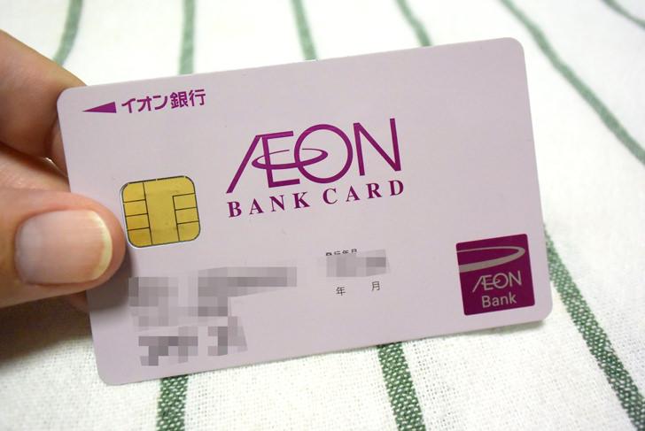 代理人カード