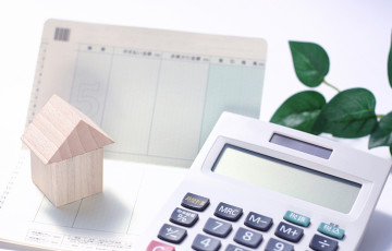 住宅の資金計画
