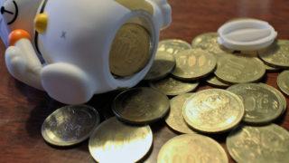 お金を貯めたいあなたへ。借金200万円から資産1000万円まで貯めてきた方法